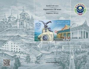 KYRGYZSTAN (KEP) / 2019 - 150th Year of Karakol City, MNH