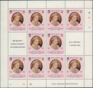 Tuvalu #137, Complete Set, Sheet of 10 + Labels, 1980, Royalty, Never Hinged