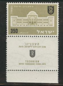ISRAEL Scott 118 Institute of Technology 1956 MNH** w tab