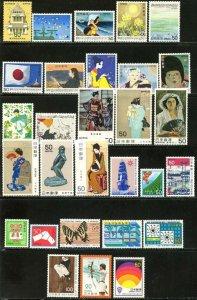 JAPAN Sc#1388,1391-1414,1418-21,1442 SS 1980 Year Commems OG Mint NH