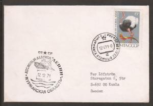 Russia Sc 3520 on 1971 m/s LENIN PAQUEBOT Cover     2;0