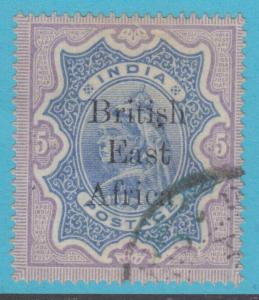BRITISH EAST AFRICA 70  NO FAULTS EXTRA FINE !