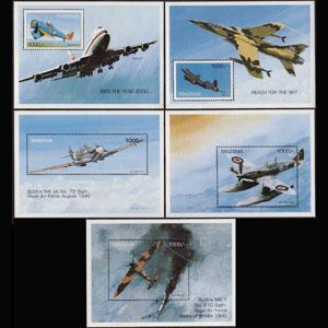 TANZANIA 1997 - Scott# 1654-8 S/S Planes NH