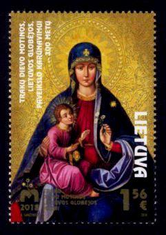 Lithuania Sc# 1131 MNH Coronation of Mother of God of Trakai