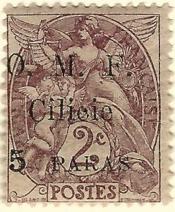 French Cilicia (Scott #101) F-VF Mint OG hr...Buy before prices go up again!