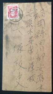 1920s Japan Cover Written Front On Back