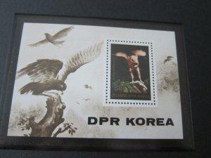 North Korea 1984 Sc 2428 Bird set MNH