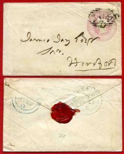 EP3b QV 1d Pink Envelope Used