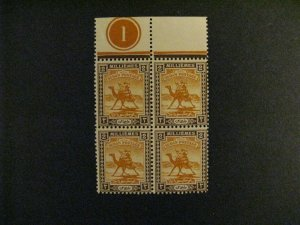 Sudan #37a MNH plate number block unsurfaced paper stamps NH a21.9 3247