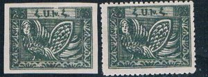 Armenia 282 MLH pair Perf and Imperf 1921 (HV0402)