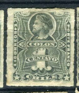 CHILE; 1877 early Columbus rouletted issue Mint hinged Shade of 1c. value