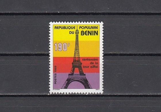 Benin, Scott Cat. 661. Tour Eiffel Centenaire Édition
