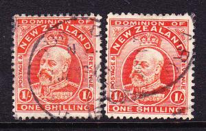 NEW ZEALAND 1909 1/- KEVII FU BOTH PERFS SG 394/399