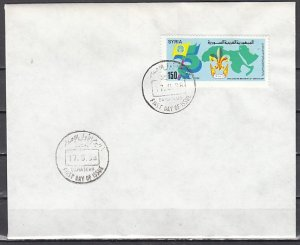 Syria, Scott cat. 1146. Arab Scouts Anniversary issue. First day cover. ^