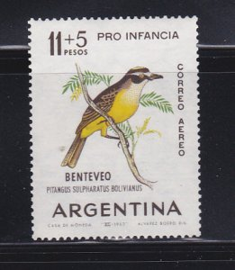 Argentina CB32 Set MNH Bird (B)