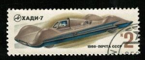 Auto, HADI-7, 2 kop (T-5693)