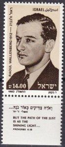 Israel #842 MNH With Tab   (SU7684)