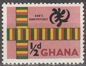 Ghana #48  MNH   (S940)
