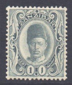 Zanzibar Scott 99 - SG225, 1908 Sultan 1c MH*