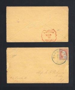 MASSACHUSETTS: Boston, MA #11 CARRIER SERVICE Cancel, Plymouth, MA 1850's