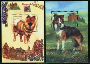 MOZAMBIQUE  DOGS SET OF TWO  SOUVENIR SHEETS  MINT NEVER HINGED