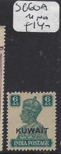KUWAIT  (P2302B)  ON INDIA KGVI  8A  SG 60A  MNH