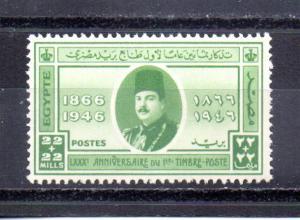 Egypt B6 MH