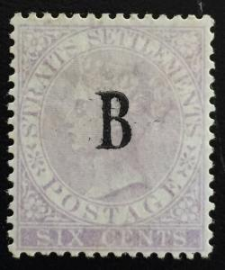 Malaya Thailand Siam Bangkok Opt 1882 6c MLH CC SG#5 CV£325 M1677