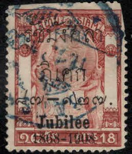 Thailand Scott 117 used scissor cut perforations key stamp