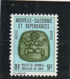 New Caledonia  Scott#  O18  MH  (1973 Official)