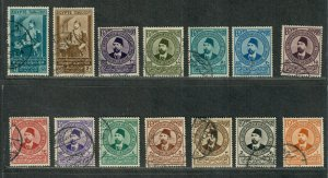 Egypt Sc#177-190 Used/VF, Cv. $263