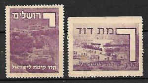 JUDAICA PALESTINE- ISRAEL, KKL/JNF STAMPS. HEBREW ALPHABET. 1940, MNG  #7