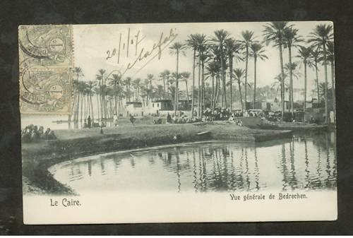1907 French Offices in Egypt RPPC Postcard Cover to France