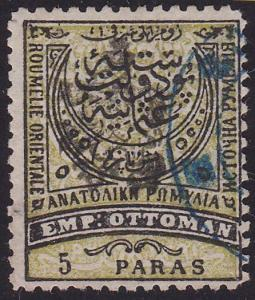 BULGARIA EASTERN ROUMELIA An old forgery of a classic stamp.................1045