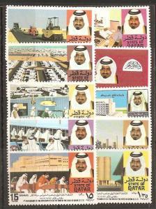 Qatar SC 331-40  Mint, Never Hinged