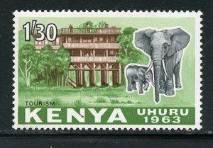 kenya # 10, Mint Hinge. CV $ 5.25