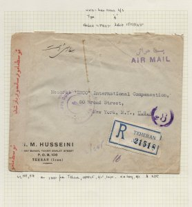 IRAN/PERSIA: 1945 Cover to New York - Ex-Old Time Collection - Page (40466)