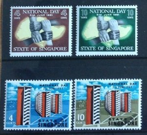 SINGAPORE 1961-1982 SELECTION UNMOUNTED  MINT.CAT £36