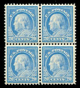 momen: US Stamps #515 Block of 4 MNH OG PSE Cert XF++