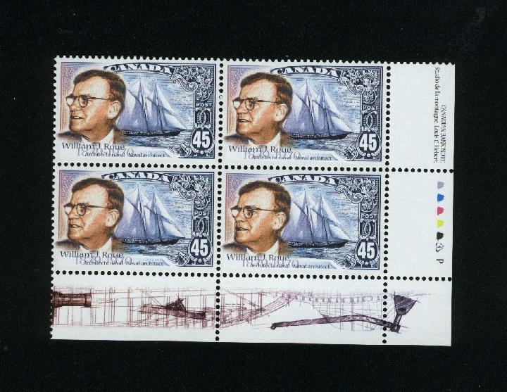 Canada #1738  Mint VF NH PB   PD