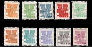 RYUKYU (Okinawa) Scott 44-53 MH* 1958 Yen $ stamp set