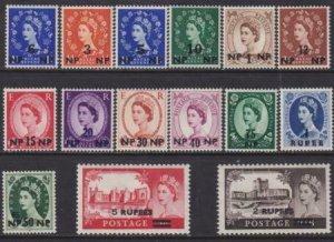 Oman 1960 SC 79-93 MNH Set (82 LH)