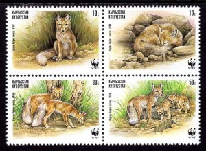 Kyrgyzstan MNH Block 122 Corsac Fox Wildlife WWF 1999
