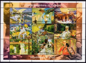 Chad 2001 SPANISH IMPRESSIONIST Paintings Sheet Perforated Mint (NH)