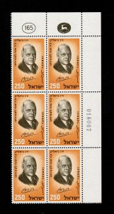 ISRAEL SCOTT #155 PLATE BLOCK OF 6 CHAIM NACHMAN BIALIK (WRITER) 1959
