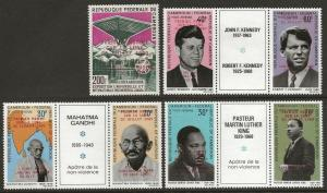 Cameroun 1968 Triptychs Set #C94, C111-116 with '...Moon' Ovpt VF-NH CV $325.00