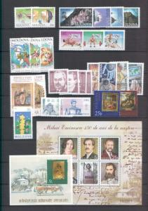 Moldova 2000 Lot Complete year set MNH stamps and blocks