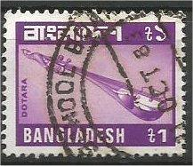 BANGLADESH, 1981, used 1ta, Dotara Scott 174