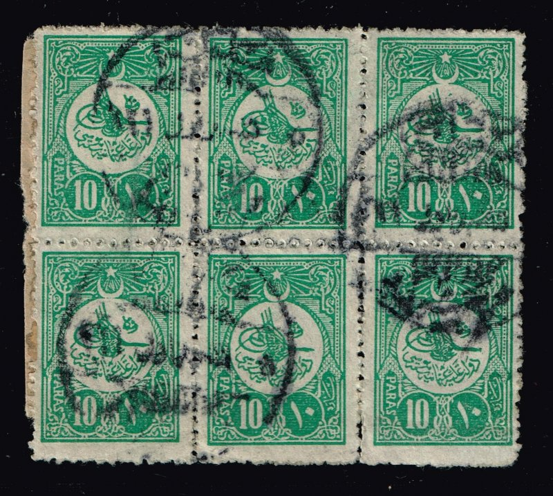 IRAN PERSIA STAMP COLLECTION LOT  #M3