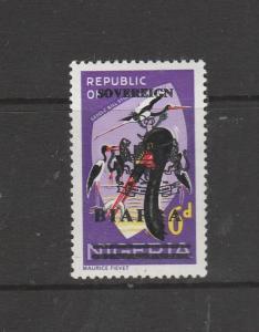 Biafra 1968 Opts on Nigeria 6d UM/MNH SG 9